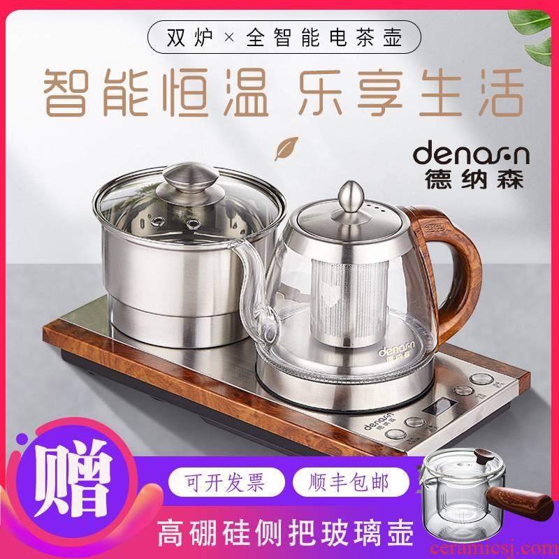 Base on the automatic electric kettle double furnace donaldson sodium silicate kettle kunfu tea cooking pot