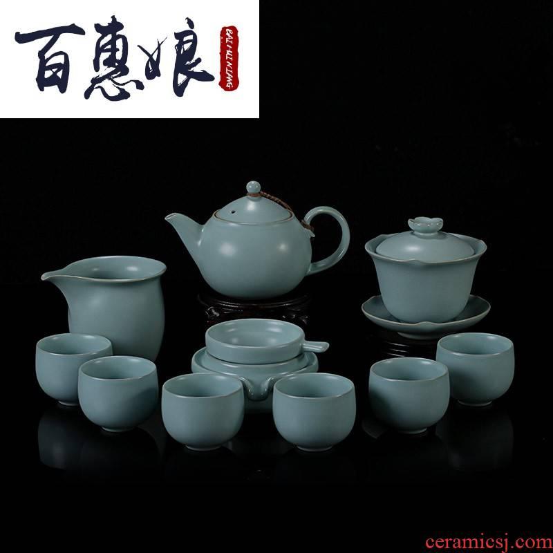 (niang/sovereign your up tea set kung fu tea set manually open piece of household ceramics