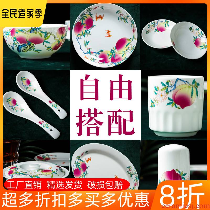 Jingdezhen ceramic wufu nine peach life of dishes served in return custom rainbow such use Chinese dishes and tableware birthday suit