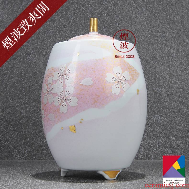 Those Japanese nine valley burn hand - made porcelain has a mountain flower dance of fragrance incense buner