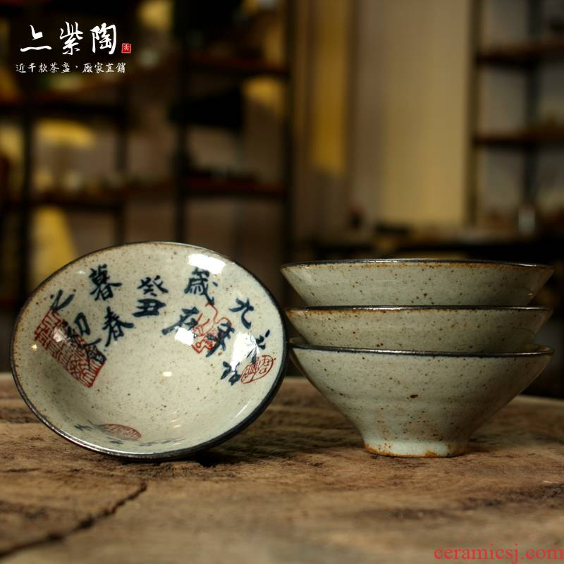 Purple clay of kung fu tea set GuTao hat cup calligraphy hand - made lamp that pu 'er tea cup bowl theme set of cups