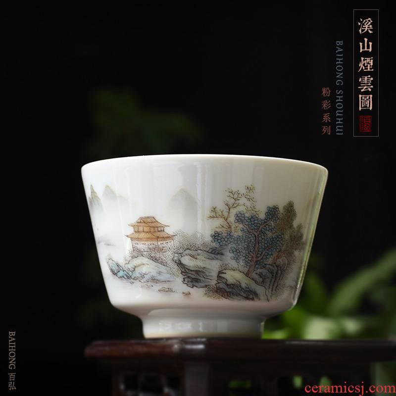 Hundred hong pastel khe sanh cloud chart master cup single CPU jingdezhen tea hand - made scenery sample tea cup tea cups