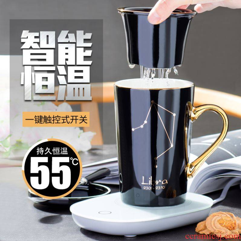 55 degrees thermostatic cup automatic heat preservation heat warm milk cup mark cup coffee cup household glass ceramic cup