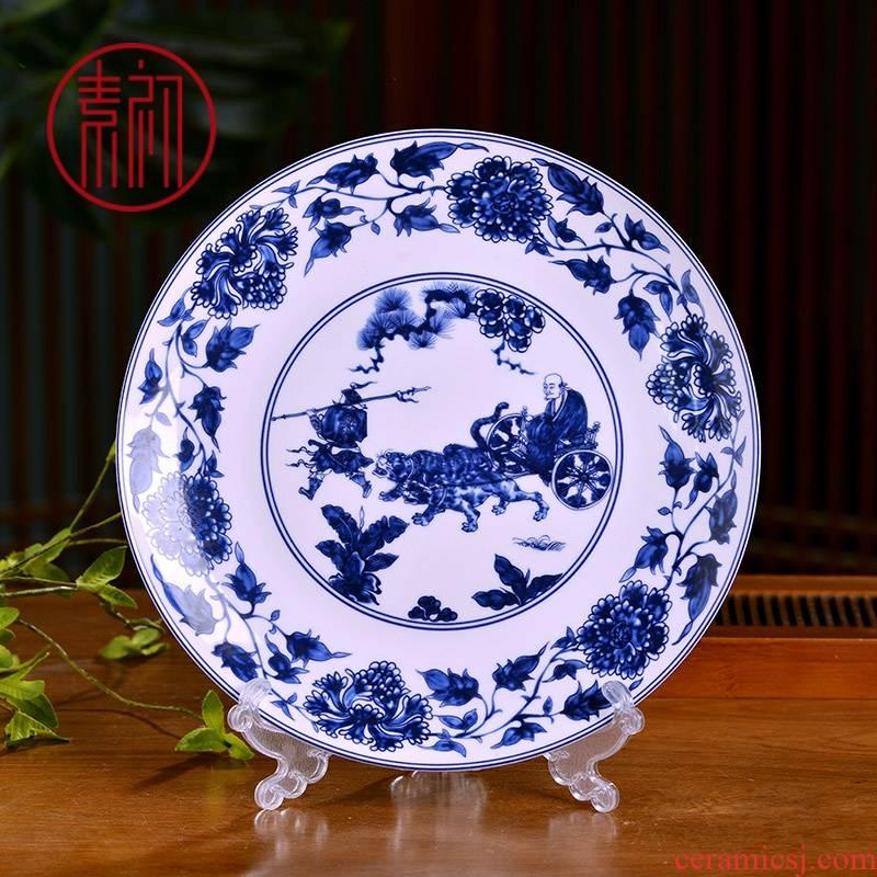 Jingdezhen blue and white porcelain dish plate household deep dish FanPan flat circular high quality ipads China big flat dish plate