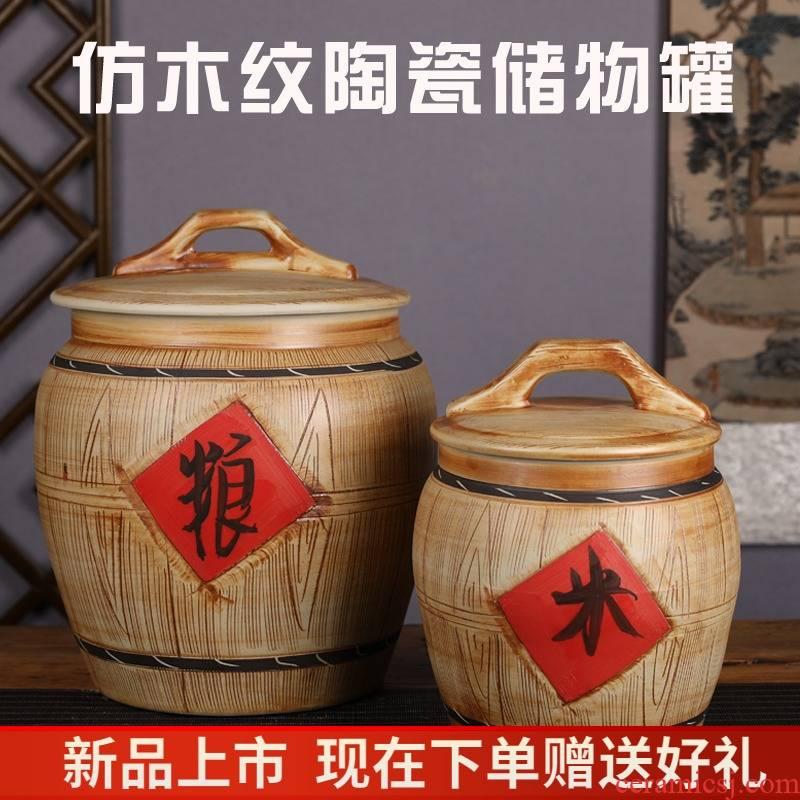 Jingdezhen ceramic barrel storage tank imitation wood grain sealed as cans ricer box oil cylinder cylinder flour 10 jins 20 jins 30 pounds looking