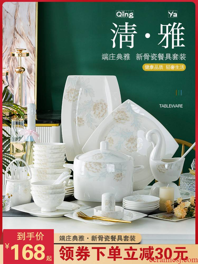 Dishes suit informs the Nordic creative contracted bowl dish of jingdezhen ceramic ipads China tableware set combination