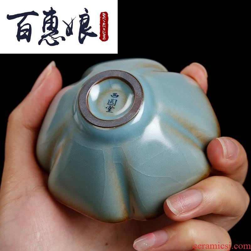 (niang your up noggin personal master cup single cup ice crack jingdezhen ceramics glaze cup single kunfu tea