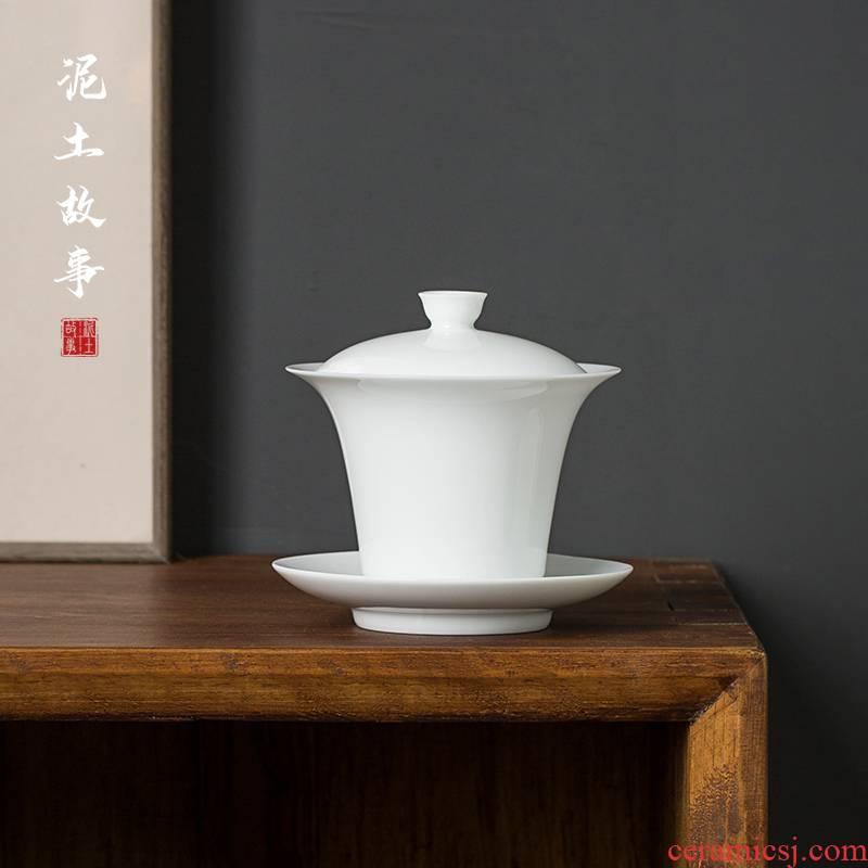 Jingdezhen pure manual three just tureen large white porcelain cups a single thin foetus ceramic bowl kung fu tea set