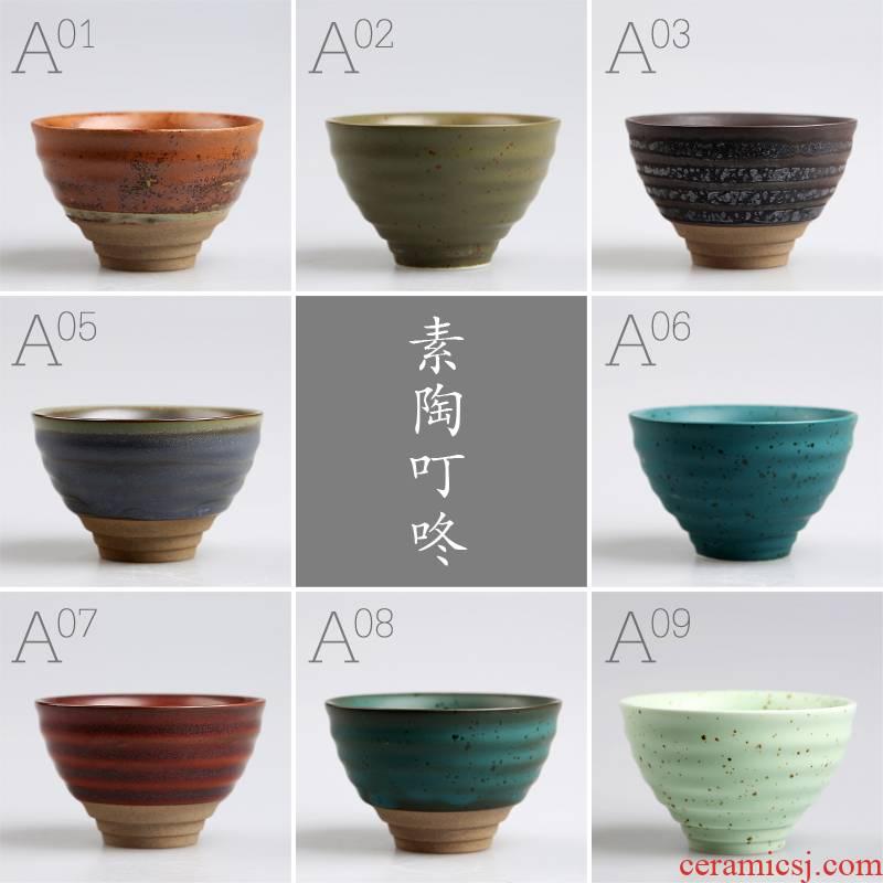 Hui shi ceramic cups manual coarse pottery hat to tea kungfu tea liquor cup a cup sample tea cup bowl