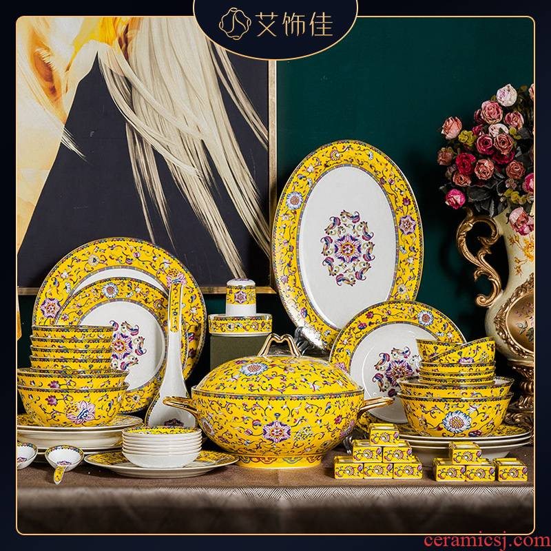 Jingdezhen high - grade 70 colored enamel tableware suit household ipads porcelain bowl chopsticks tableware ceramic plate business gifts