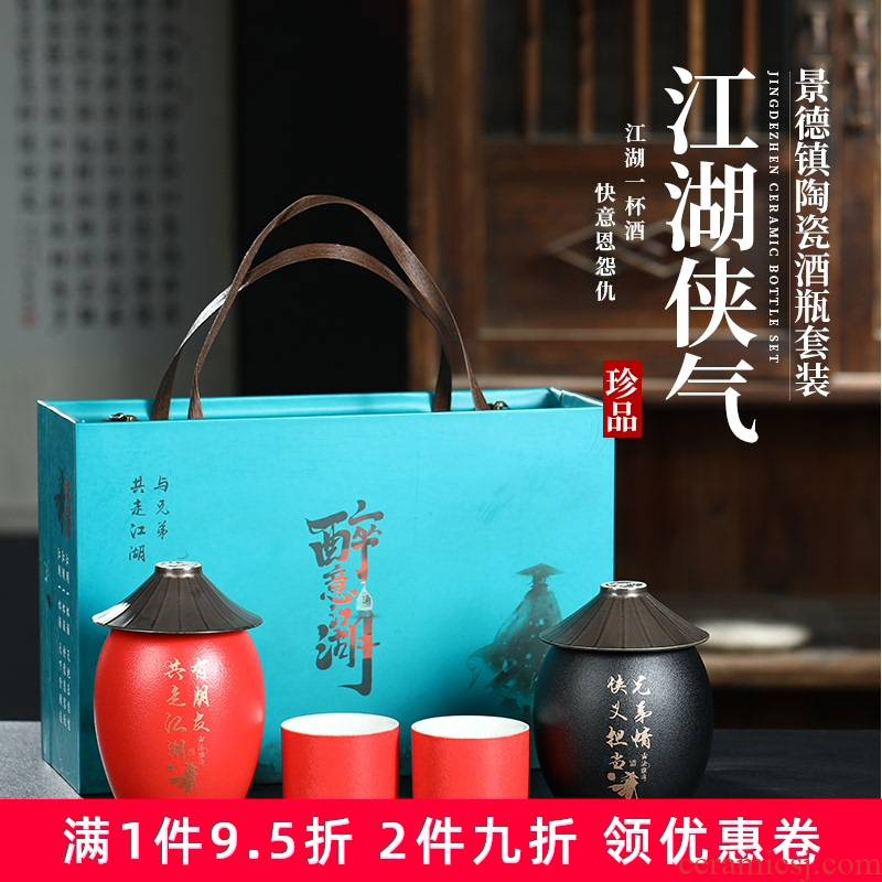 Jingdezhen ceramic bottle home sealed jar jar creative wine gift boxes bottle aged wine bottles