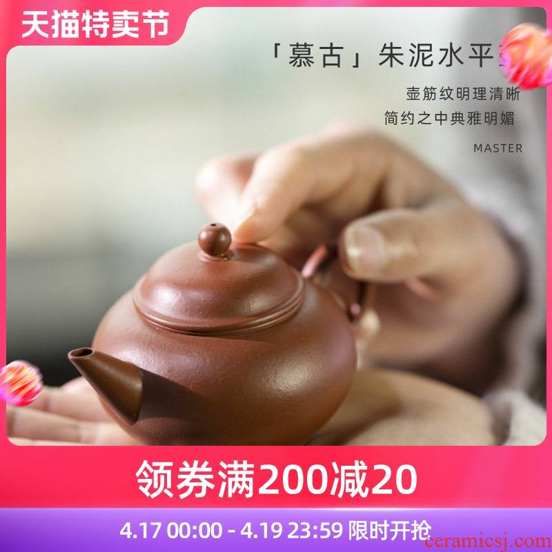 YouShi rock tea! Thin body level half pot of hand Zhao Zhuang zhu mud (stale old mud) small single yixing are it