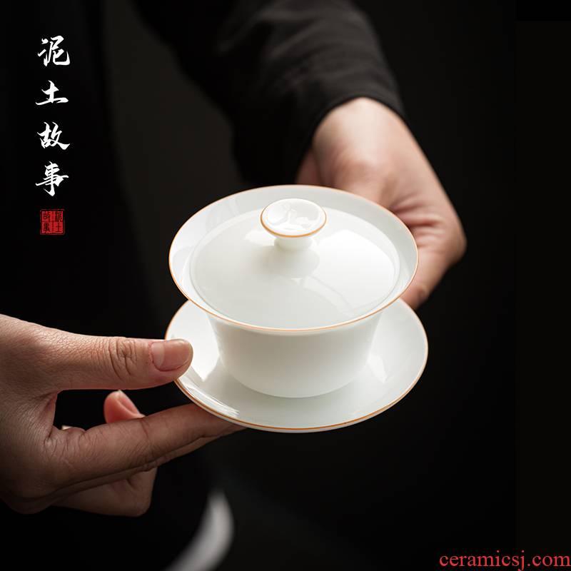 Dehua suet jade porcelain only three tureen thin foetus large and medium size bowl manual white porcelain is not a single kung fu tea set