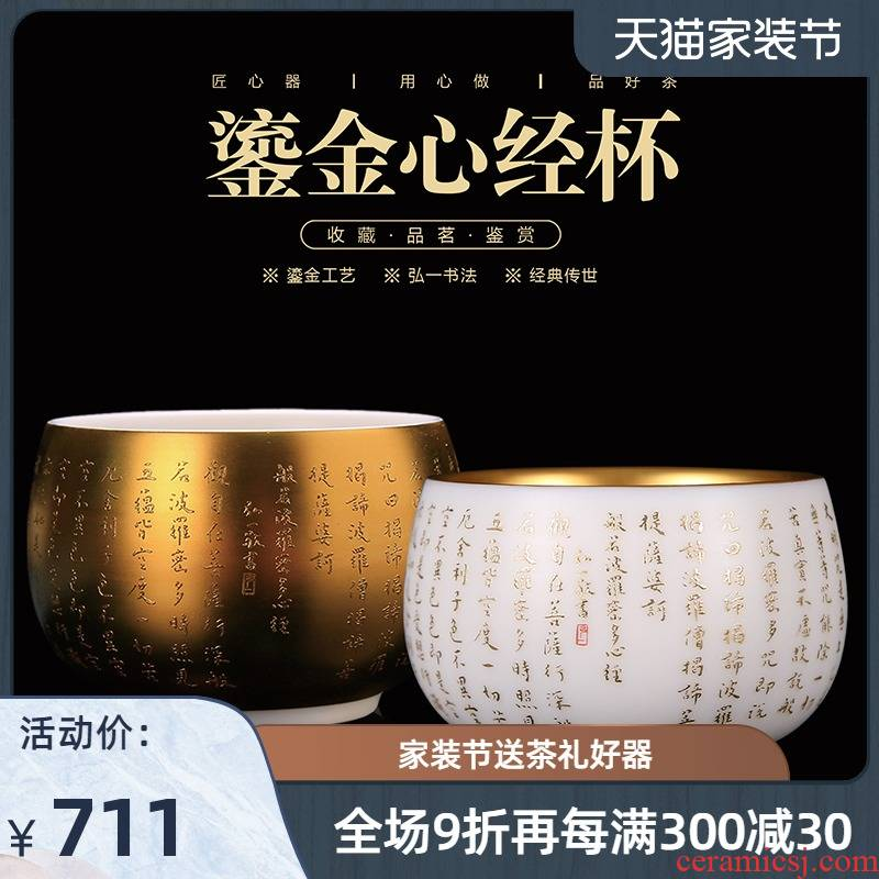 Artisan fairy master hong yi, heart sutra cup for cup dehua white porcelain tea cups of gold household pure manual, master