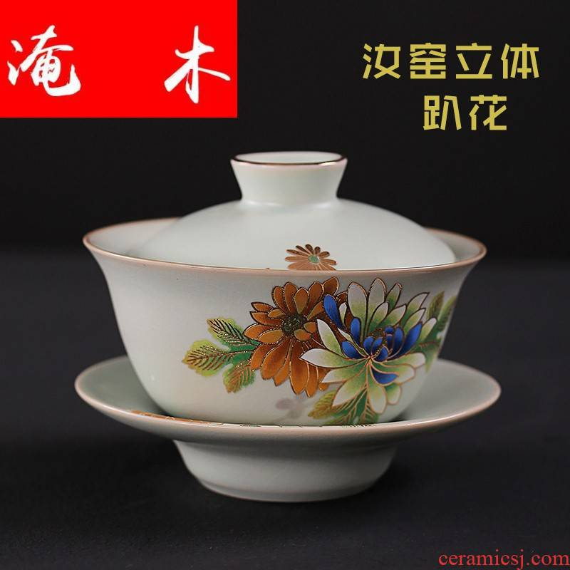 Flooded wood your up to open three just tureen kung fu tea set to ceramic porcelain cup lay flowers to the bowl tea cups