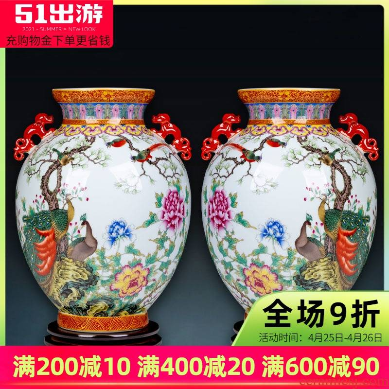Jingdezhen ceramics archaize qianlong ears colored enamel vase peacock for bottles of the sitting room of Chinese style household ornaments