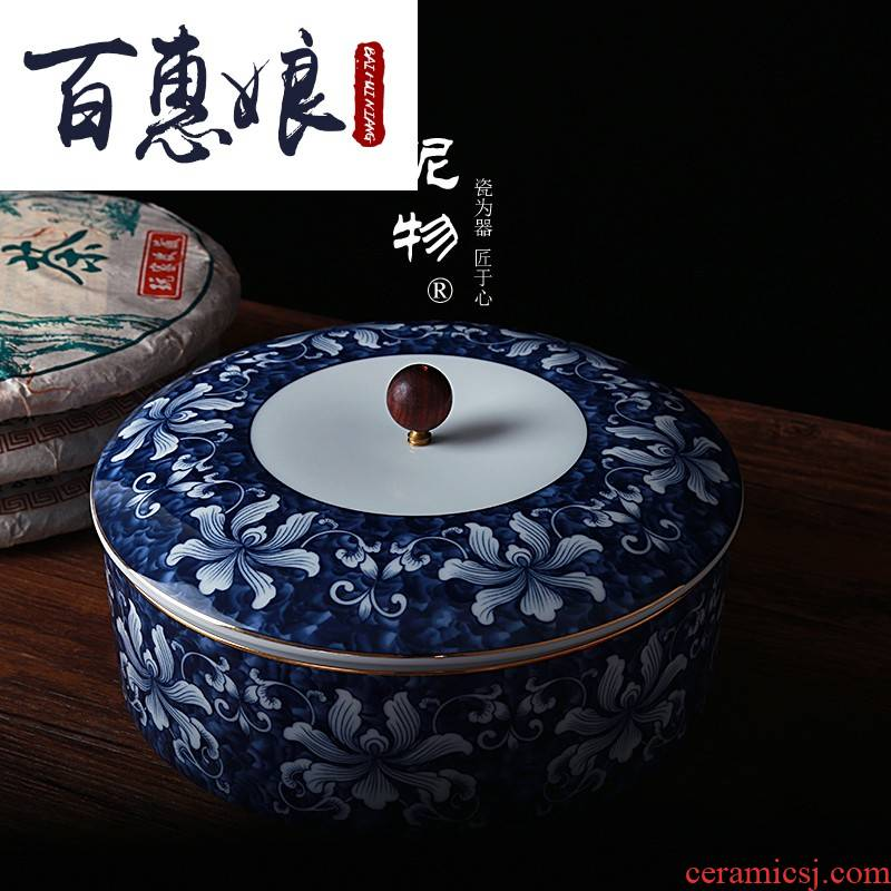 (family tea wash with cover in blue and white porcelain tea set with blue and white porcelain tea zero writing brush washer wash water jar