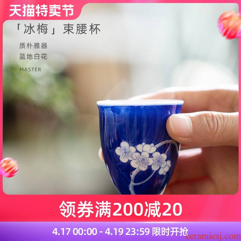 Mountain sound jingdezhen blue and white ice pure manual MeiShu waist cup master cup single CPU personal special bowl tea cups