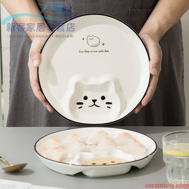 Sweet dumplings dribbling vinegar disc ceramic frame plate creativity network red sun type plate household tray steamed dumplings