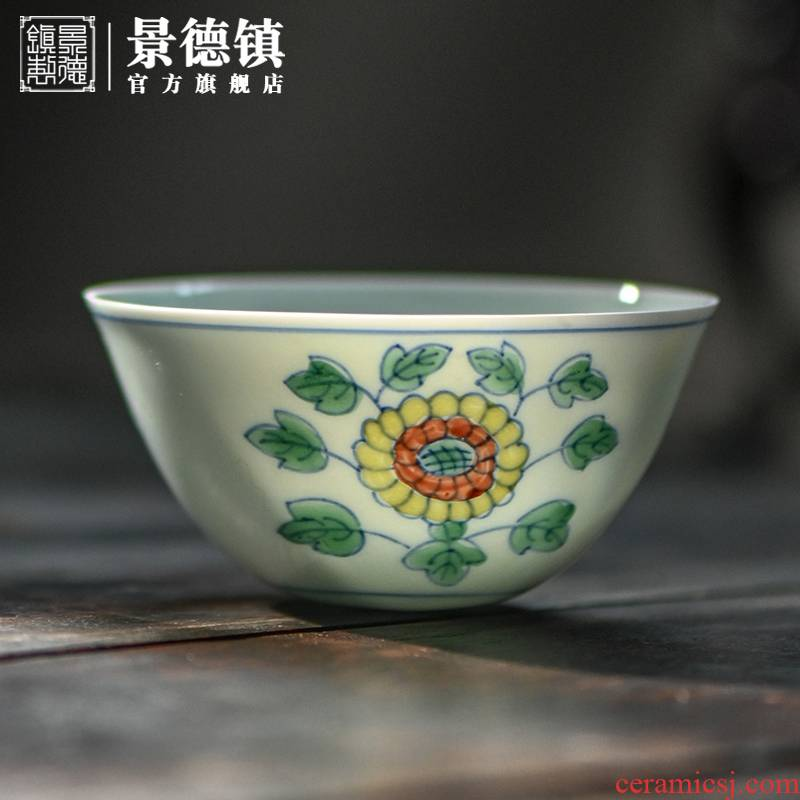 Jingdezhen flagship store of the ancients in upright cup bucket color flower grain ceramic creative household cups of tea cups