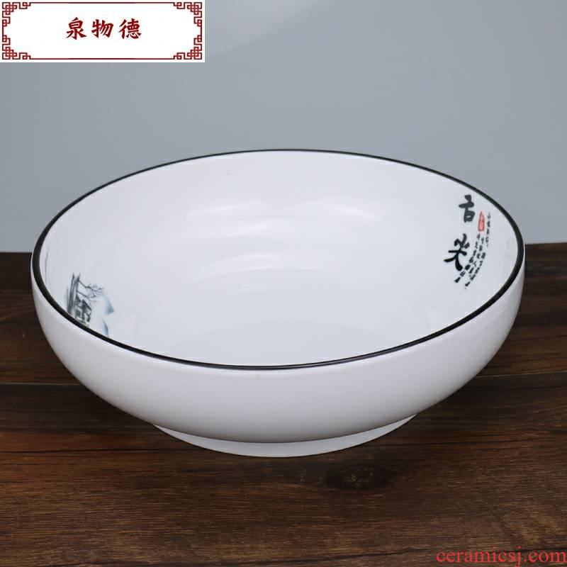 . Ceramic large bowl of soup bowl rainbow such as bowl of soup pot of boiled fish bowl pickled fish basin malatang always take the food bowl of the big yards