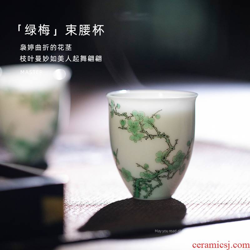 Mountain sound jingdezhen checking green name plum fragrance - smelling cup 70 ml master cup sample tea cup tea cups