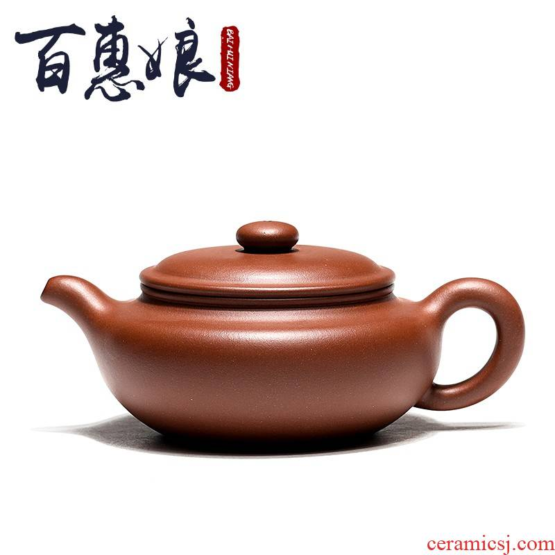 (niang yixing it all pure hand teapot tea master Gu Jingzhou bottom groove clearly the expressions using flat belly