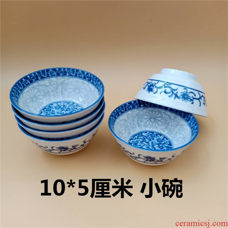 View the best little wine to use porcelain bowl flavour sauce bowl bowl gong high - grade porcelain bowl under the glaze color for microwave oven
