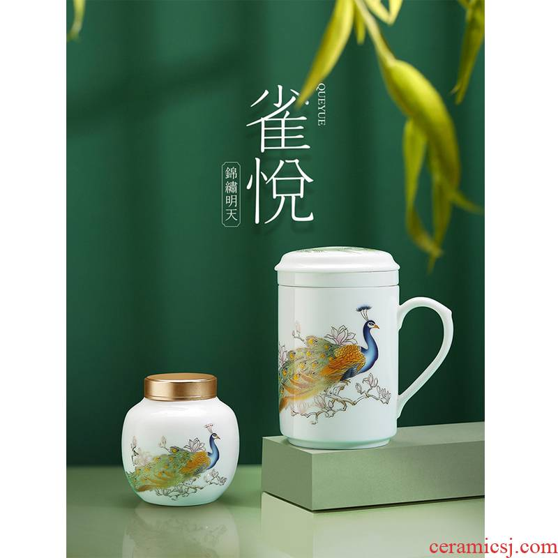 Chinese wind glass ceramic colored enamel peacock filter glass tea cup home office personal special gift box