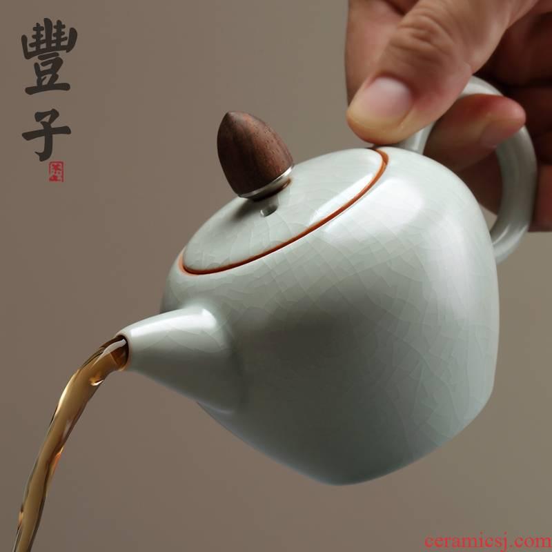Qiao mu kung fu tea your up household FengZi beauty the teapot shoulder pot of single pot, ceramic teapot open tea set