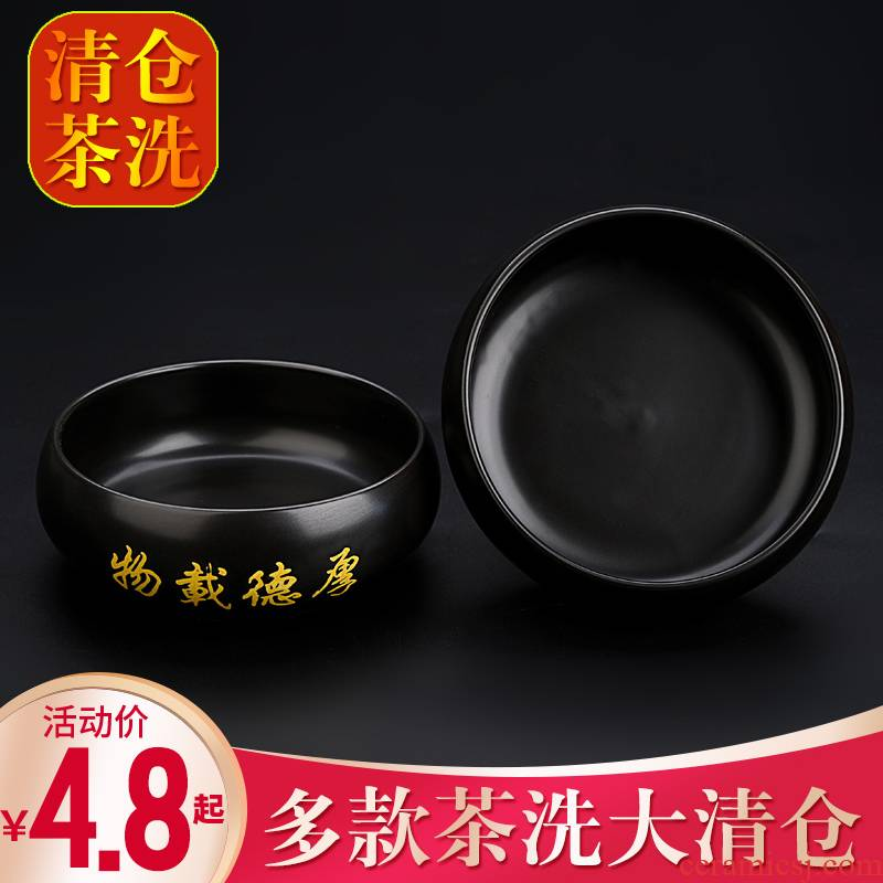 Hui shi large ceramic tea to wash to the Japanese water household small jar is writing brush washer water basin to heavy tea accessories for wash cup