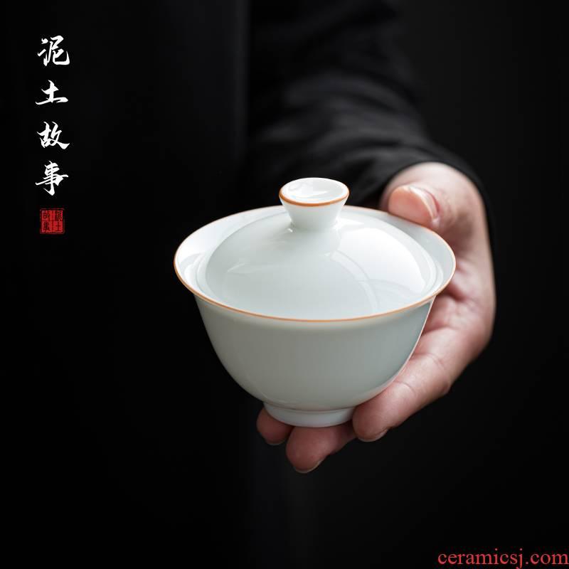 Dehua white porcelain only three tureen suet jade ceramic cups a single bowl with cover high - end tea sets tea
