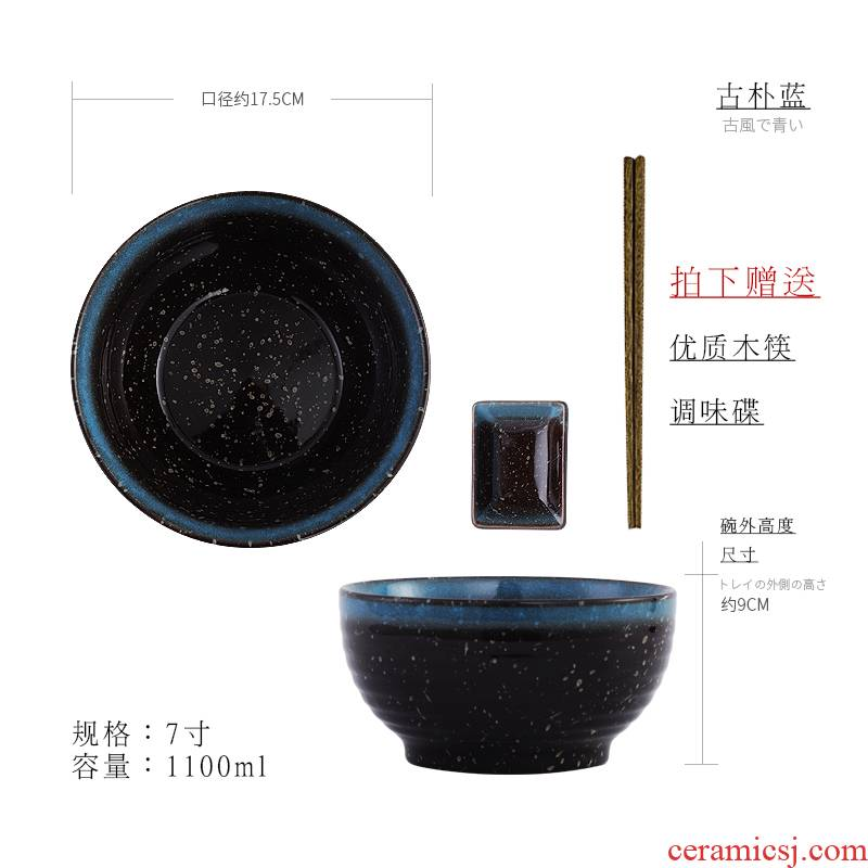 """Japanese ceramic bowl students creative household tableware to eat eat rainbow such as bowl mercifully rainbow such as bowl ltd. large bowl of soup bowl 6.5"""""""