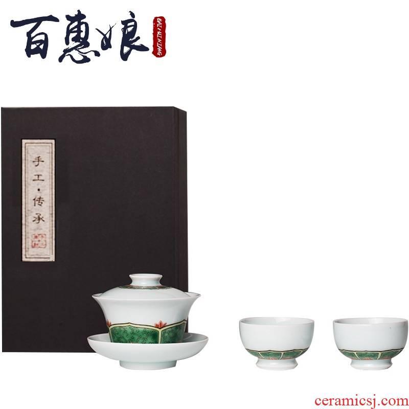 (niang jingdezhen, lotus - shaped lines only three tureen hand - made colors make tea tea bowls, ceramic sample tea cup cup