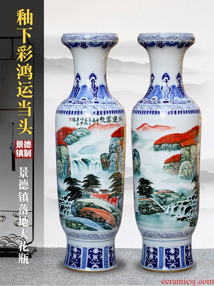 Jingdezhen ceramics hand - made luck landing a big vase home sitting room place hotel opening gifts