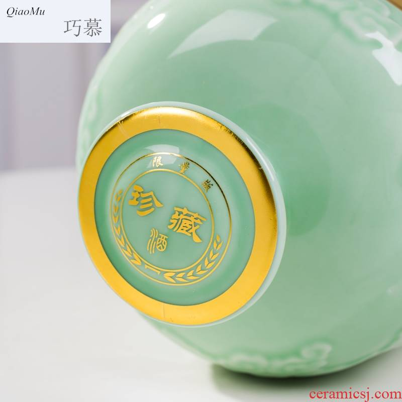Jin Qiao mu ceramic seal jars 5/10 celadon relief medicine bottle it wine gifts homemade liquor jugs