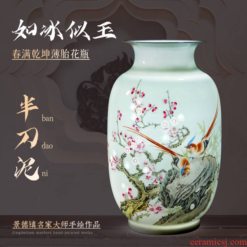 The Master of jingdezhen ceramics hand - made vases, thin body new Chinese flower arranging decoration knife clay sitting room porch place