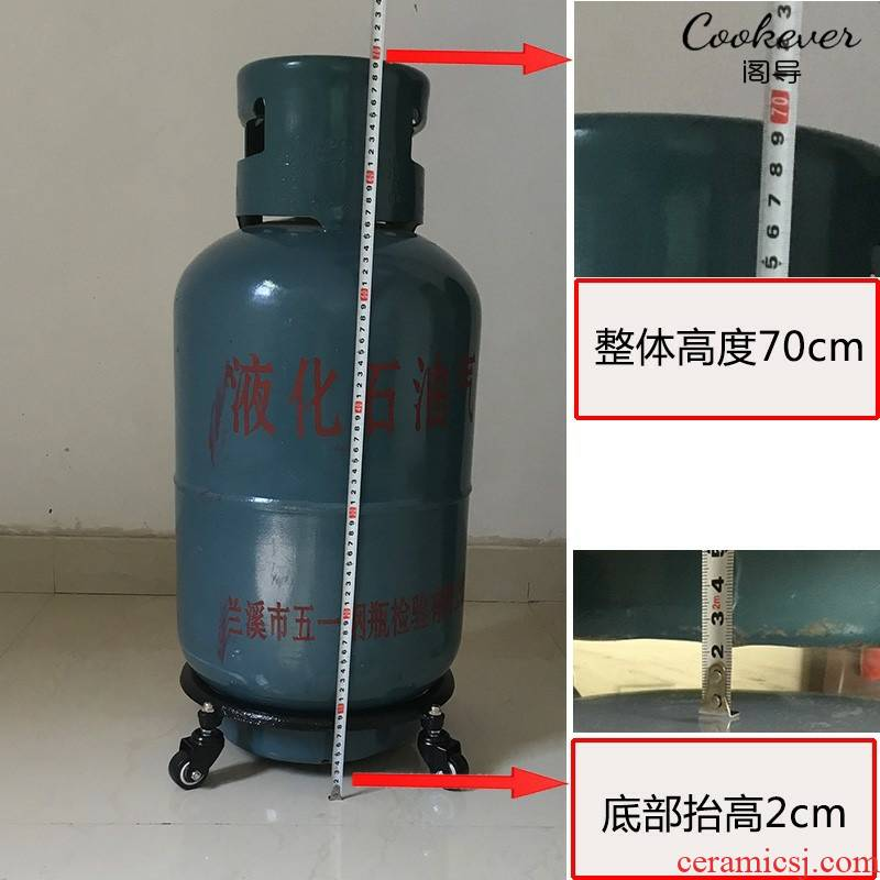 Gas bottles mobile universal pulley bracket kitchen multifunctional luggage carrier liquefied Gas cylinder base tray