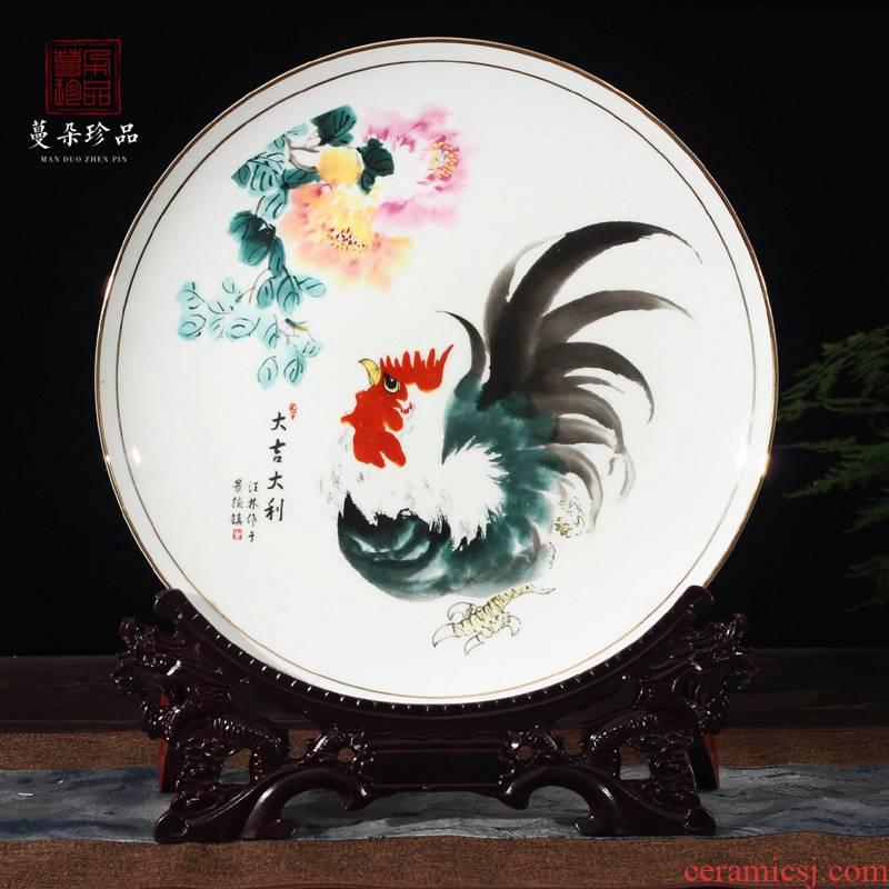 Jingdezhen zodiac rooster furnishing articles 40 cm decorative porcelain Jingdezhen chicken auspicious hang dish furnishing articles