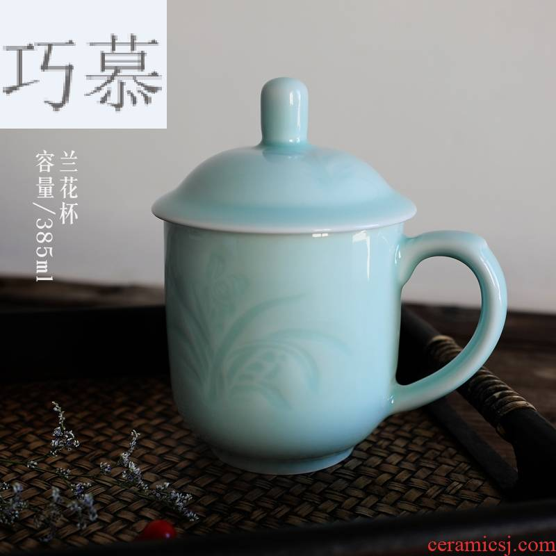 Qiao mu QOJ longquan celadon green tea cup household contracted ceramic keller cups office meeting cup with cover of cattle