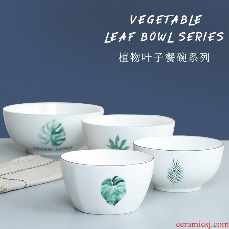 Jingdezhen ceramic bowl home eat soup bowl bowl bowl with a large surface Nordic contracted ipads China tableware rice bowls