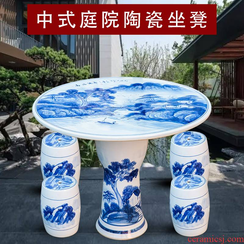 Jingdezhen ceramic table who suit roundtable is hand - made is suing courtyard garden chairs and tables of blue and white porcelain mountain stream