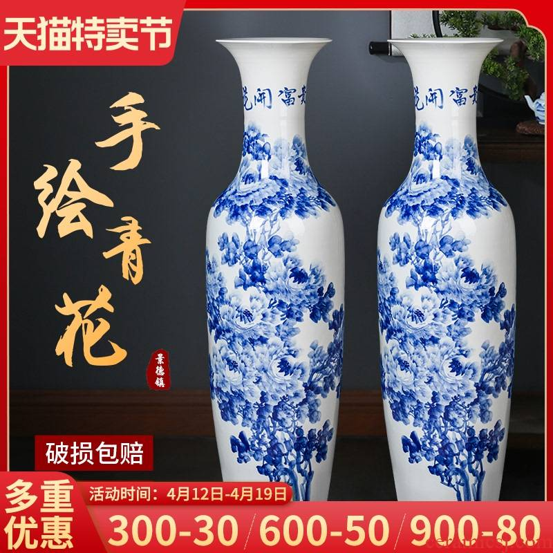 Jingdezhen ceramic hand - made archaize of large blue and white porcelain vase extra large sitting room place hotel decoration
