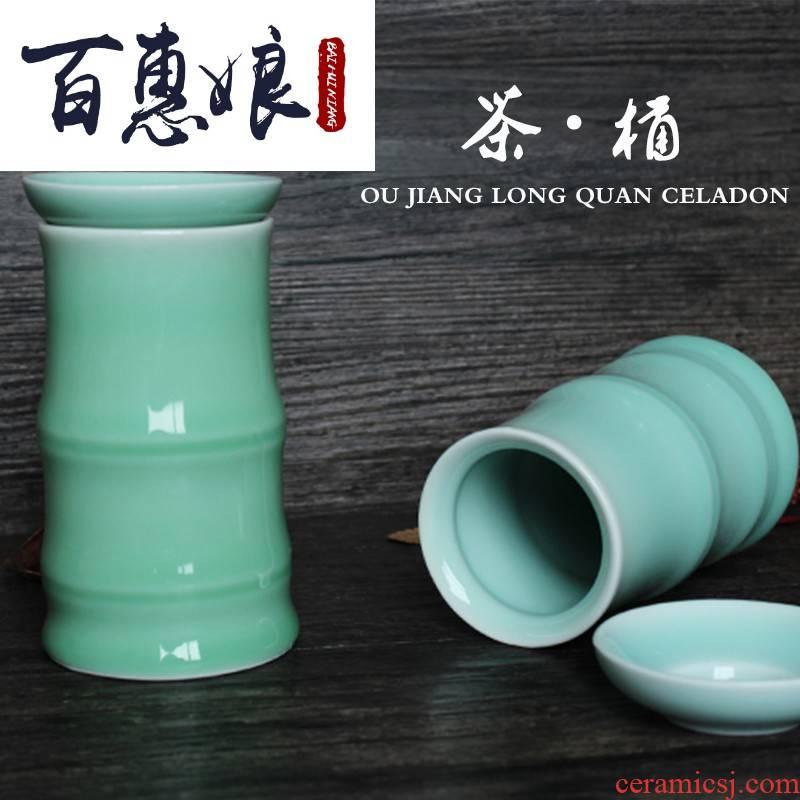 (niang longquan celadon kung fu tea accessories ceramic tea six gentleman detong tea table of furnishing articles to receive