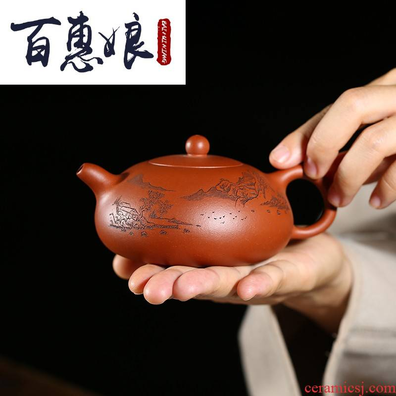 (niang are it for yixing pure manual teapot suits for domestic famous Xu Xiaoya authentic undressed ore red one