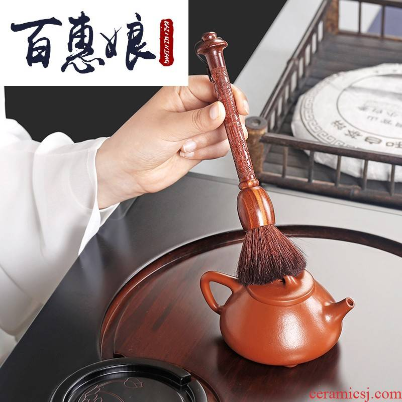 (niang Xian the clean pen brush matcha tea tea tea accessories tea taking with zero spend pear wood tea tray are it