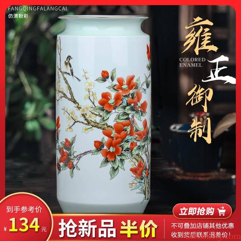 Jingdezhen ceramics powder enamel vase painting tube of the sitting room of Chinese style household adornment porcelain flower arranging office furnishing articles