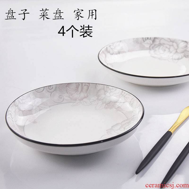Four contracted 8 inches dish dish dish creative household ceramics circular deep dish soup plate rice dish plate tableware