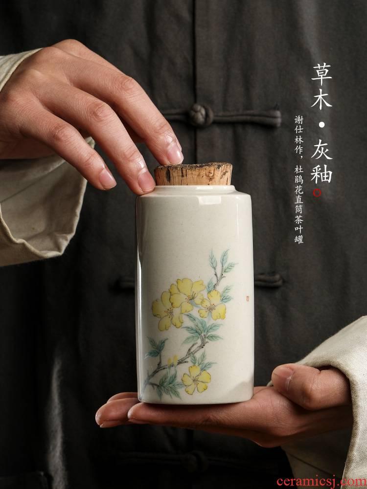 Jingdezhen hand - made painting of flowers and tea pot plant ash glaze pure manual pu - erh tea storage tanks seal pot kunfu tea