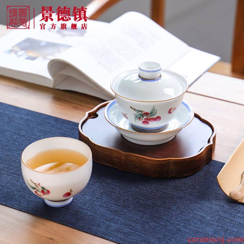 Jingdezhen flagship store household porcelain tea tureen manual tea cups single cup tea cups tureen